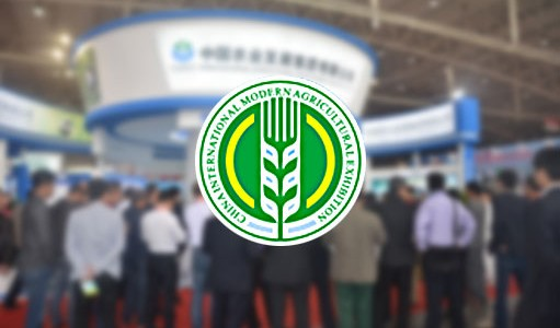 The 6th Beijing International Modern Agricultural Exhibition (CIMAE) 2015